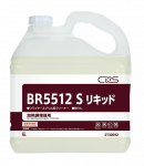 BR5512Sリキッド