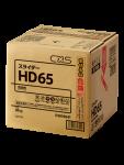 スライダーHD65