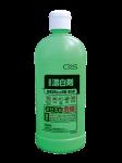 塩素用シャワーボトル