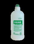 中性洗剤用スクイズボトル