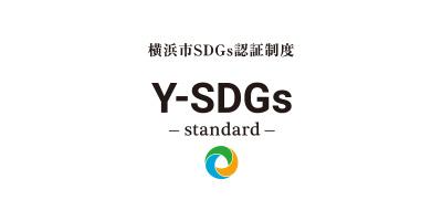 Y-SDGs